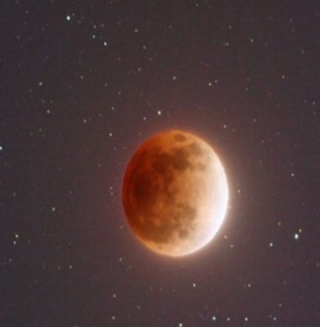 Kankana solar eclipse