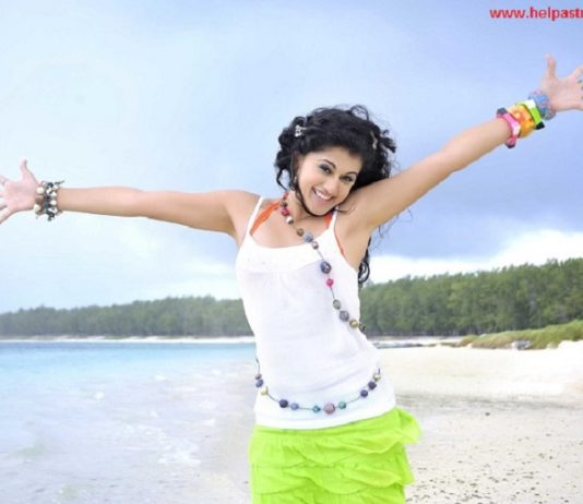 taapsee pannu astrology pic