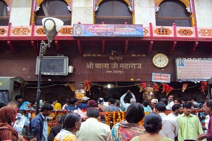Mehandipur Balaji Temple, District Dausa, Rajasthan,
