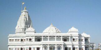 Prem Mandir (Love Temple) Vrindavan, Mathura